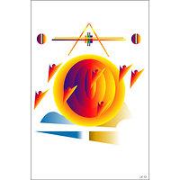 POSTER - LA VIE  (format:  90 x 60 cm)