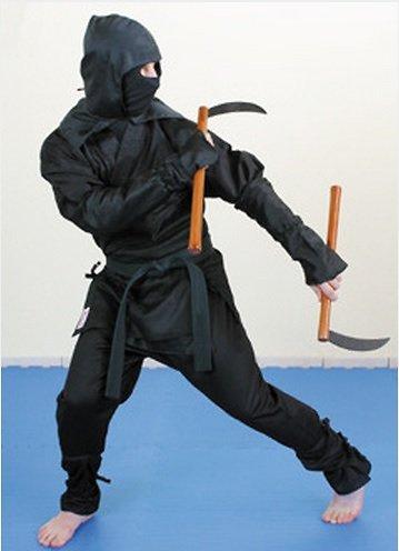 Tenue Ninja