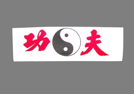 Bandeau Yin et Yang