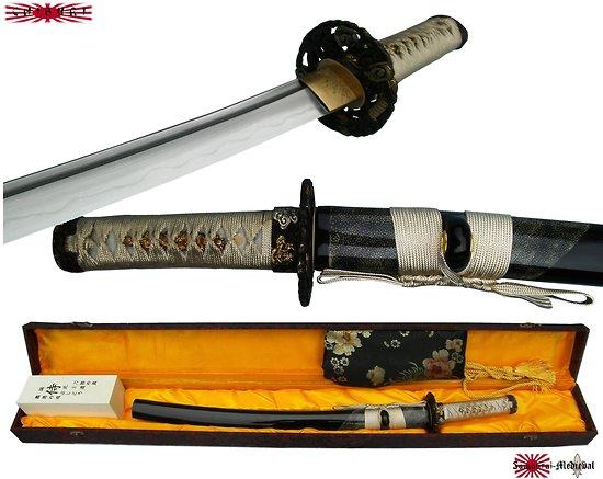 Wakisashi Tanrei
