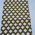 Coupon de tissu - Wax - Carrés - Blanc / Noir / Jaune