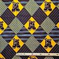 Coupon de tissu - Wax 100% coton - Surprises - Jaune / Marron / Bleu