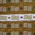 Pagne - Wax 100% coton - Graphiques - Kaki / Beige / Jaune