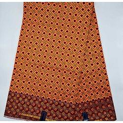 Coupon de tissu - Wax - Graphiques - Jaune / Rouge / Noir