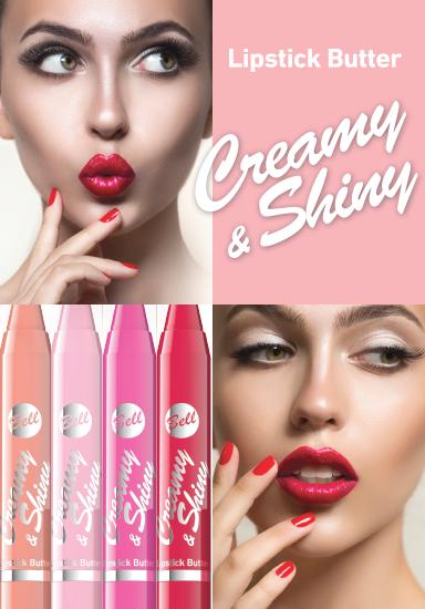 Creamy_et_Shniny_lipstick.png