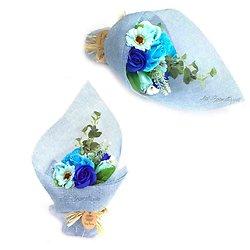 Bouquet de fleurs en savon Bleu avec Roses et Oeillets pour bain