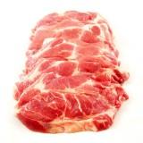 Côtes de porc échine sans os 5x190gr
