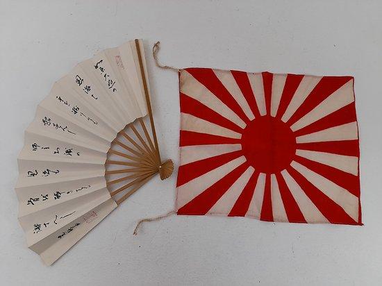 Fanion et éventail patriotique Japon ww2