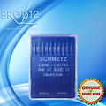Aiguilles à Broder SCHMETZ DBxK5 80 SUK (boîte x100)