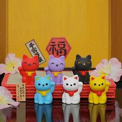 Gomme Iwako Lucky Cats - Chat porte bonheur Japonais