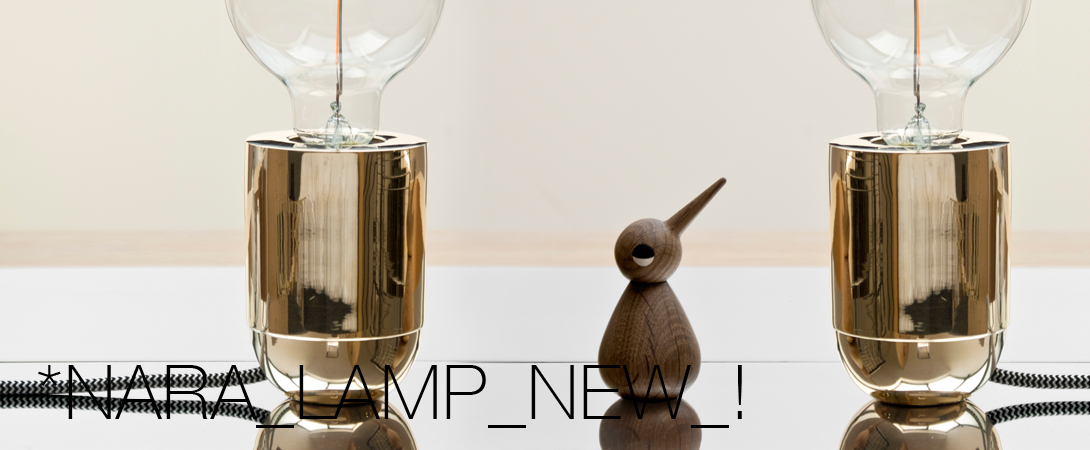 lampe-nara-no-sign-of-design1.jpg