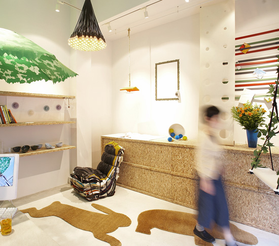 hare mat tapis de seuil. Black Bedroom Furniture Sets. Home Design Ideas