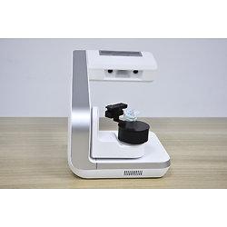 Shining - AutoScan DS-EX