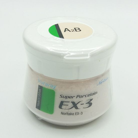 EX-3 POWDER OPAQUE(50G)