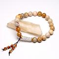 Bracelet de perles Mala en pierres précieuses naturelles