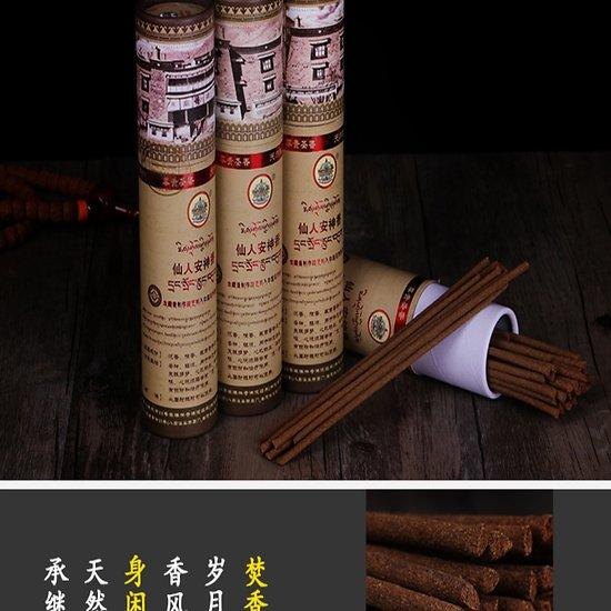 Bâtons d'encens tibétains Mindrolling