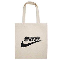 TOTE BAG NIKE JAPAN