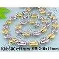 Chaine Collier Bicolore 60 cm Argenté et Or Pur Acier Inoxydable Maille Grain de Café 11 mm