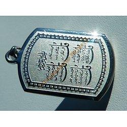 Pendentif Médaille Rectangle Argenté Pur Acier Inoxydable Plaque Coran Musulman Allah