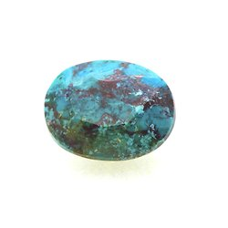 1.94 cts CHRYSOCOLLE Madagascar