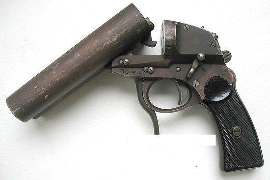 Axe de chien / marteau (gauche) pour lance fusée Allemand LUFTWAFFE