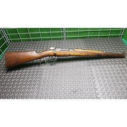 Carabine de cavalerie espagnole Mauser 1895