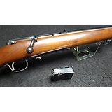 Carabine MARLIN 55 Goose Gun