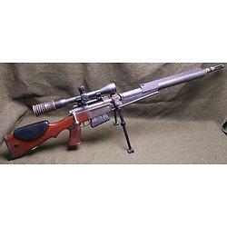 Fusil type MAS FRF2