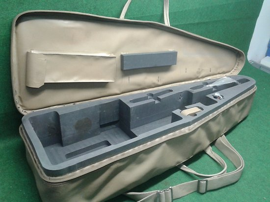rare mallette / case IMI GALIL 7.62 GALATZ SNIPER
