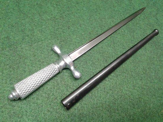 VENDU très rare poignard de tranchée PRIME st etienne / breveté