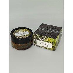 Savon noir du hammam - 140g