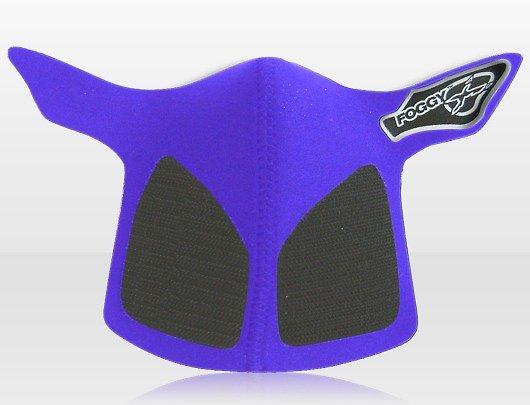 Foggy X Faceguard RESPRO