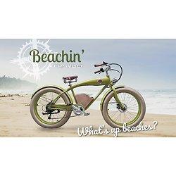 Beachin 250 Watts