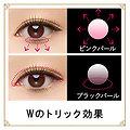 Shiseido - Majolica Majorca - Linemania eyeline noir (BK999)
