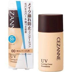 CEZANNE -  UV Lasting cover fondation -  Fond de teint longue tenue SPF 50+ PA+++