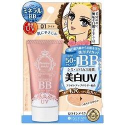 Isehan - Kiss me heroine make - BB crème protection UV SPF  50+ PA+++ (01 Beige clair)