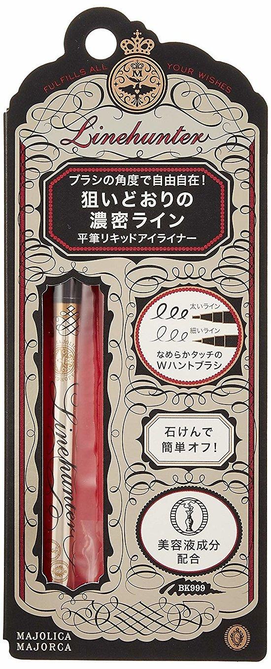 Shiseido - Majolica Majorca - Eyeliner Linehunter (BK999 Noir)