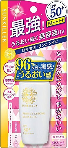Isehan - Kiss me- Crème solaire Perfect strong hydratante SPF 50+ PA++++ (30ml)