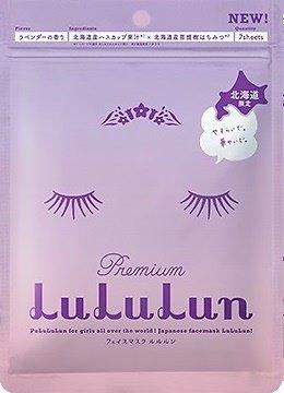 Lululun - Masques visage Hokkaido (Lavande)