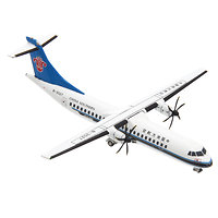 Maquette ATR 72 China Southern 1/400
