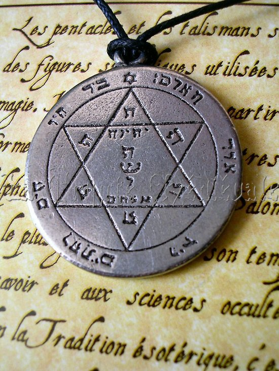 PENTACLE DE MARS/PROTECTION