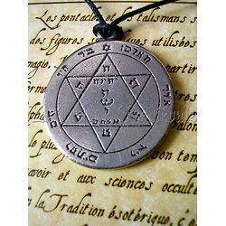 PENTACLE DE MARS 2/PROTECTION