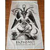 TENTURE DRAPEAU BAPHOMET 90X60cm/TEMPLARS GOD