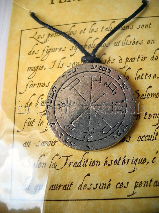 PENTACLE DE SATURNE 1/PROTECTION