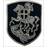 PATCH ARCHANGE SAINT MICHEL