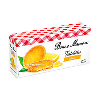 Tartelettes - Citron