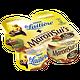 LA LAITIÈRE - L'Original MaronSui's