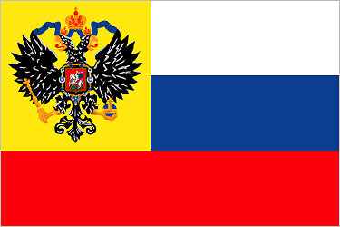 RUSSIE WW1