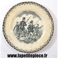 Assiette Armée Française : Infanterie de marine. Fusilier marin