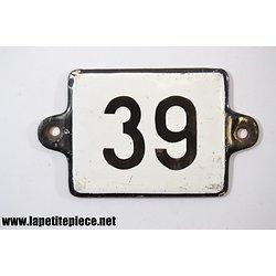 Plaque émaillée 8,5cm x 5cm / numéro 39